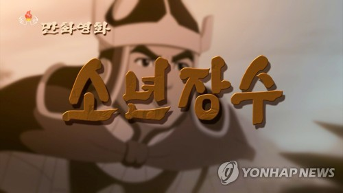 朝鲜一视频网站提供外国动漫电影资源