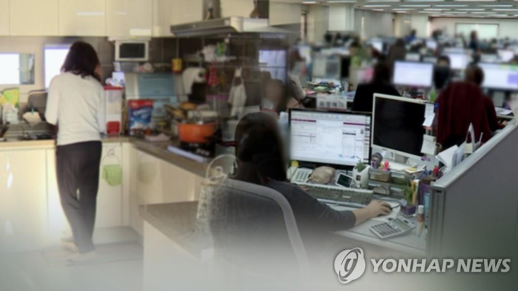 统计:韩国去年休育婴假男职工同比大增47%