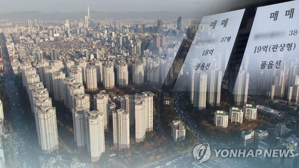 报告:韩国存钱买房者延迟非耐用品消费