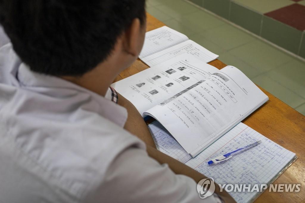 2019年韩国语能力考试报名人数创新高