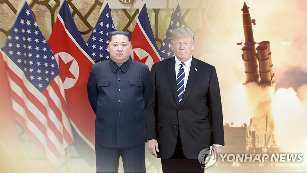 韩统一部:将继续关注朝美对话相关动向