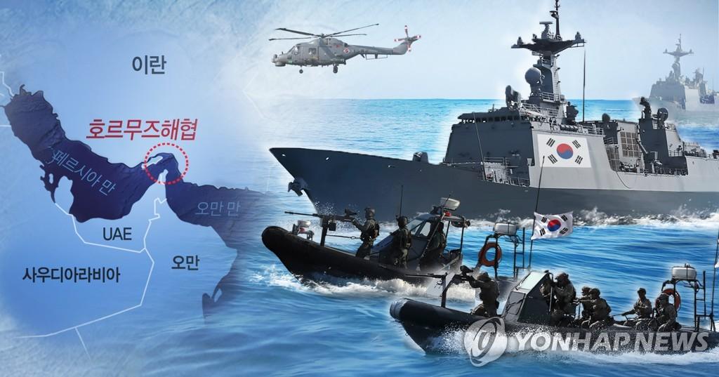 韩外交部:尚未决定是否向霍尔木兹海峡派兵