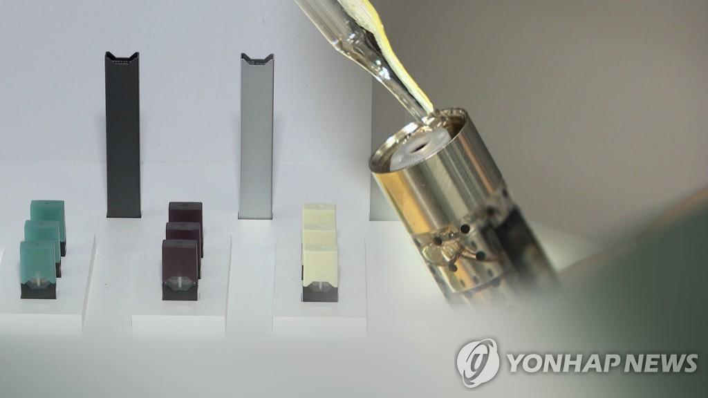 韩国多家免税店停售蒸汽型电子烟