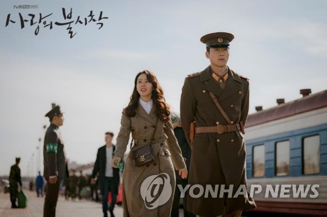 《爱的迫降》剧照 tvN供图(图片严禁转载复制)