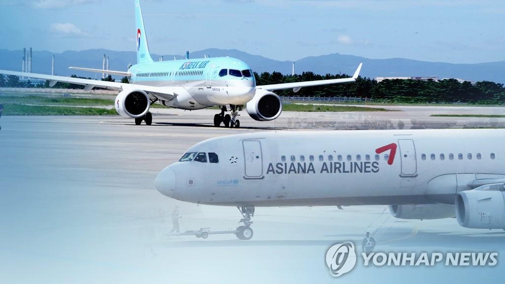 仁川至郑州、哈尔滨定期航线复飞