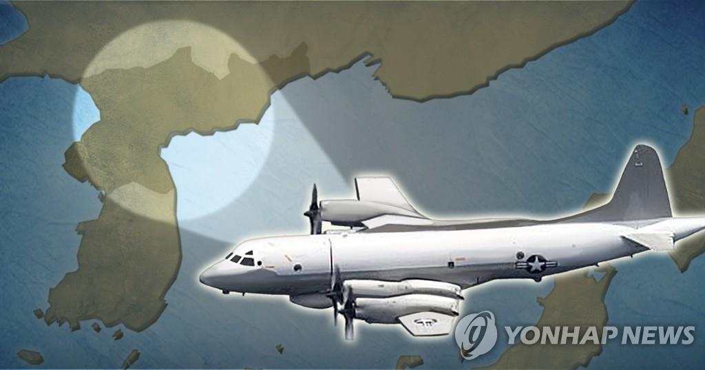 美军侦察机在朝鲜射弹后飞临韩半岛