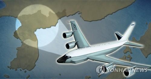 美军侦察机在韩国发射火箭后飞临半岛