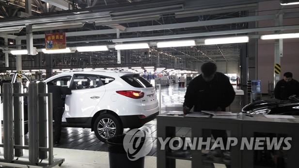 资料图片:北京现代工厂内景 韩联社