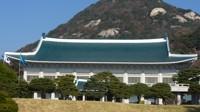 韩青瓦台:日媒报道美要求韩加入四国集团失实