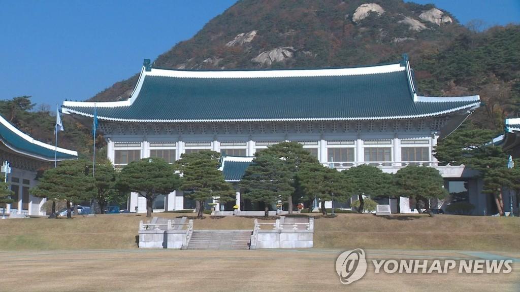 韩青瓦台:开第四次文金会提议仍有效
