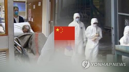 """详讯:韩国出现""""不明原因肺炎""""疑似病例"""