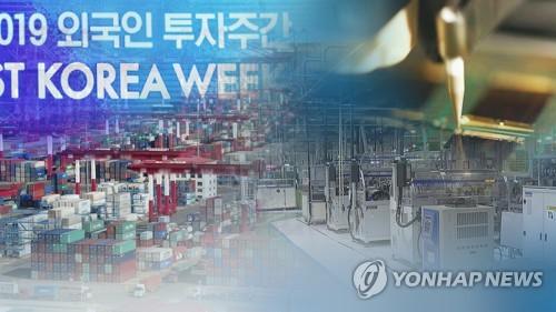 韩上半年吸引外商直接投资同比增71.5%
