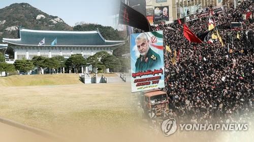 韩青瓦台召开国安会讨论中东局势应对方案