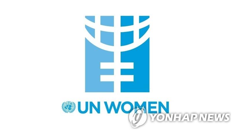 资料图片:联合国妇女署标识 韩联社/联合国妇女署官方脸书截图(图片严禁转载复制)