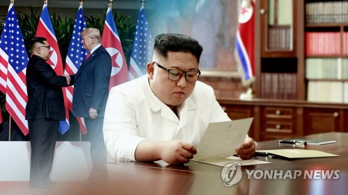 """韩官员:朝鲜""""对美协商局长""""系新设职位"""