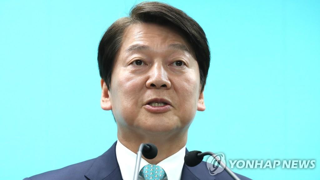 韩前国会议员安哲秀19日回国重返政坛
