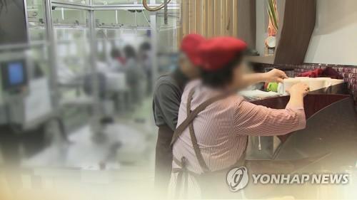 统计:韩国三成工薪阶层月薪不及1.1万元