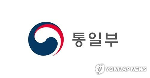 韩统一部批准三个团体援朝医疗物资