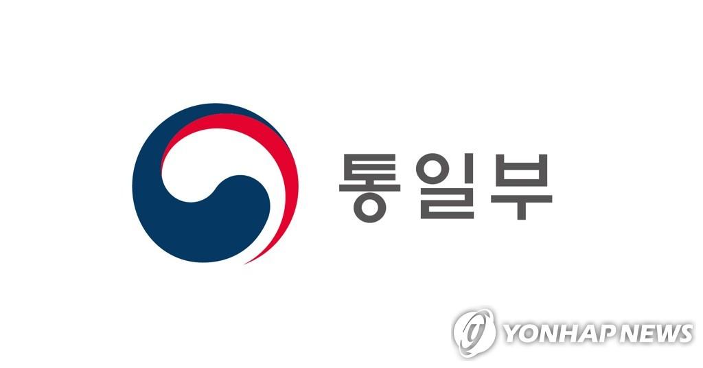 资料图片:韩国统一部标志 韩联社