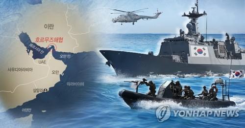 韩外交部:派兵霍尔木兹非关军费谈判及韩朝合作