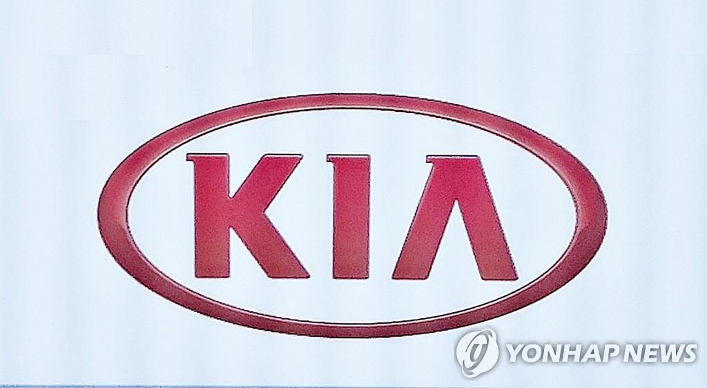 起亚明公布全新品牌徽标