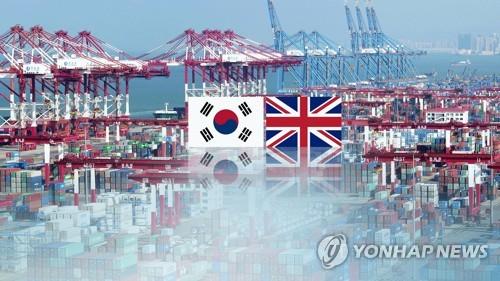韩英军工军需联合委员会会议在釜山举行