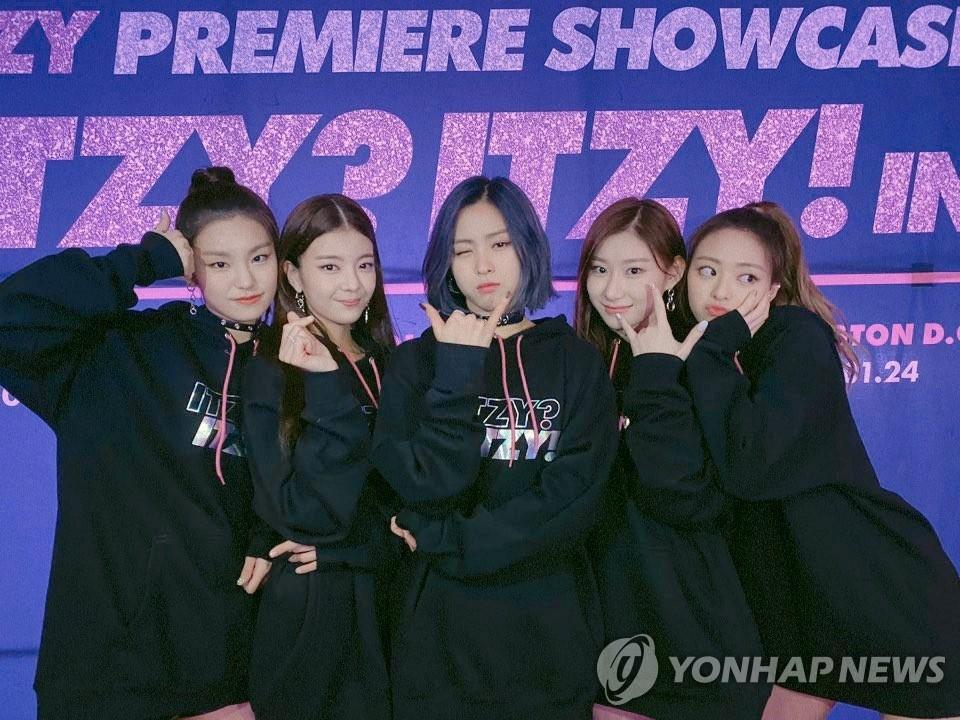 女团ITZY 韩联社/JYP娱乐供图(图片严禁转载复制)