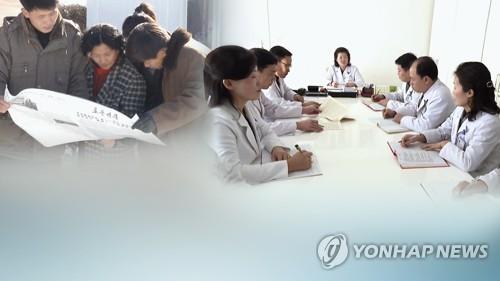 朝鲜禁止朝鲜人和外国人从北京入境应对肺炎疫情