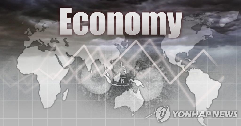 韩智库评估新冠疫情难免影响国内经济