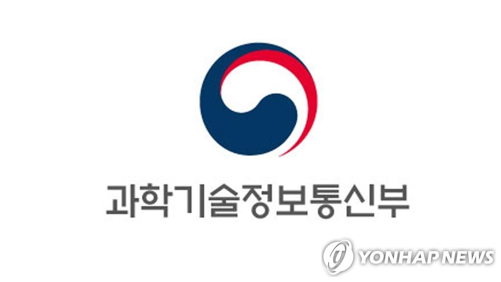 韩法商定加强原子能安全领域合作