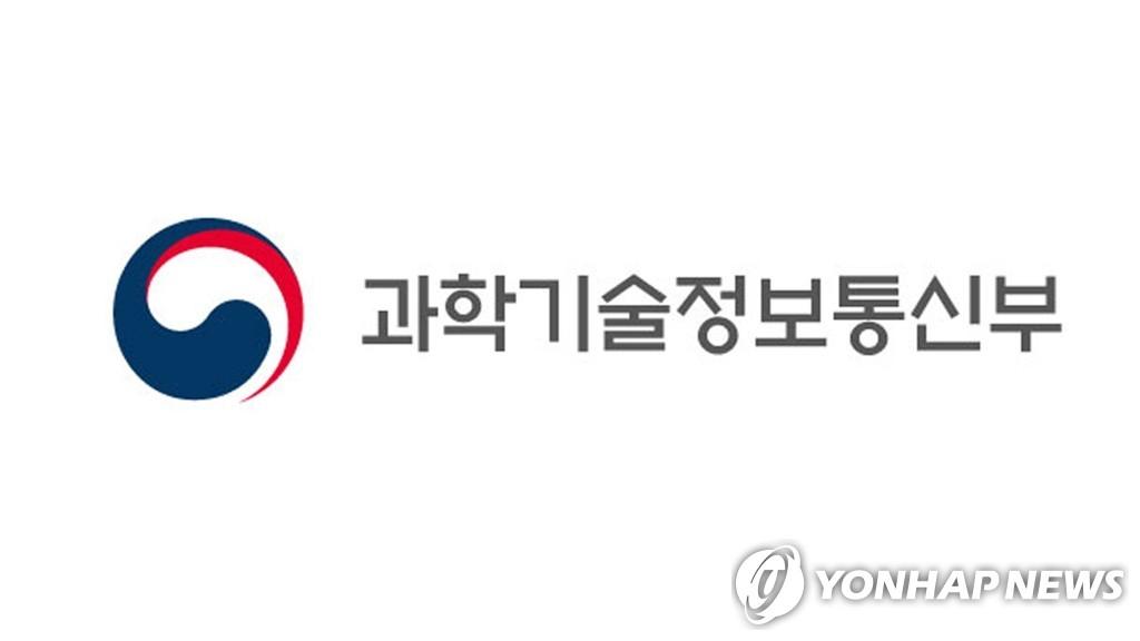 韩政府将投入2755亿元推进数字新政2.0