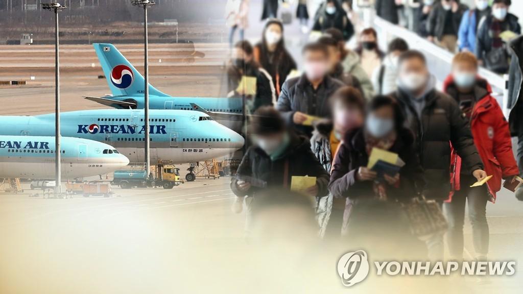 大韩航空暂停部分赴华航线 延长武汉航线停飞期限