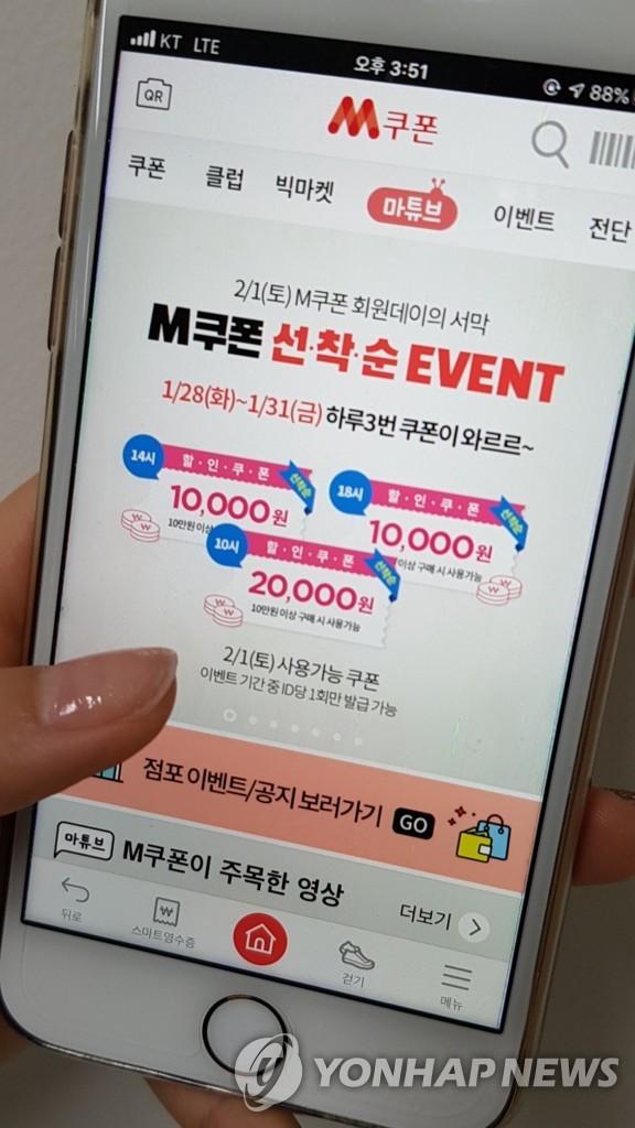 韩国电子优惠券销量中炸鸡饮料套餐占比最大