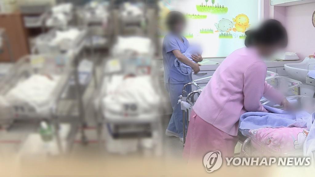统计:韩1月出生率同比减少11.6%创同月新低
