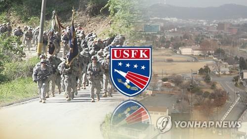 美军通报韩籍雇员下月起无薪休假