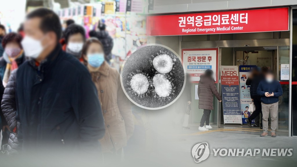 韩民众避疫宅家 生活必需品网购量翻番