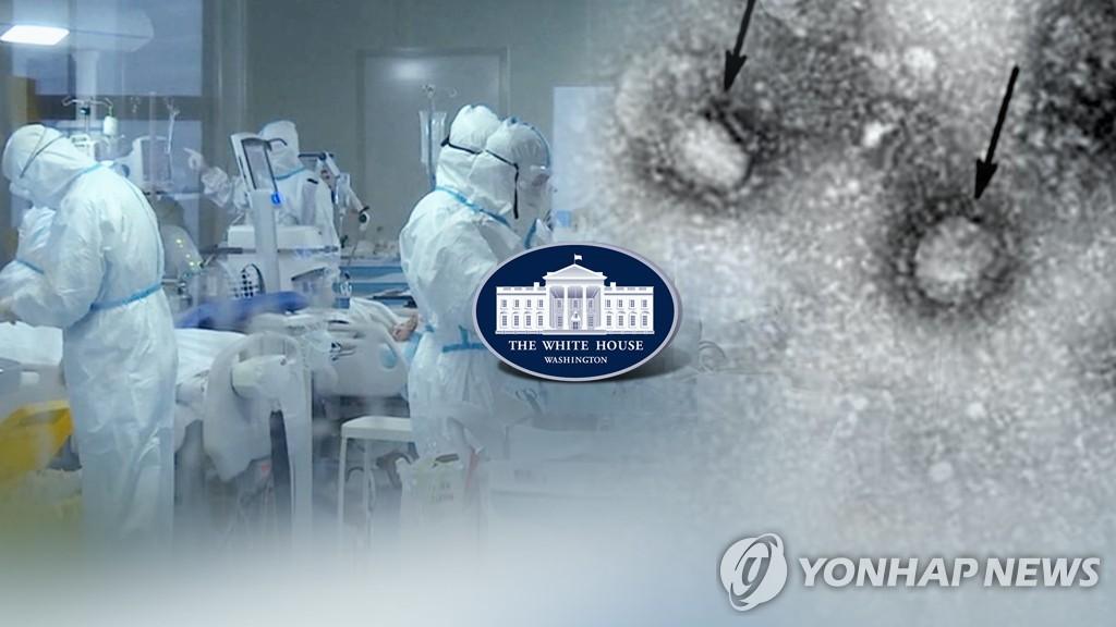 消息:美国将不再提升对韩旅行预警级别