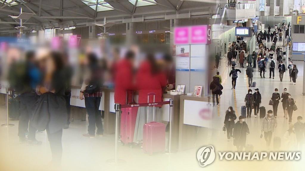 韩国最新2例新冠病例不曾到访武汉
