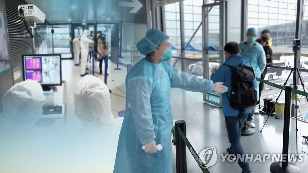 资料图片 韩联社/韩联社TV