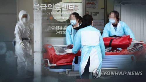 韩国进一步扩大新冠病毒检测对象范围
