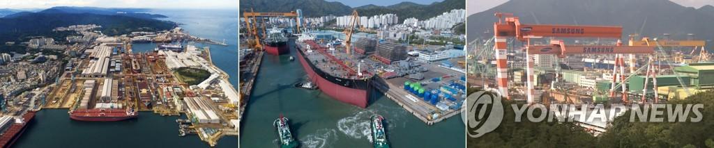 左起依次是韩国造船海洋、大宇造船海洋、三星重工。 韩联社/现代重工、大宇造船海洋、韩联社TV供图(图片严禁转载复制)