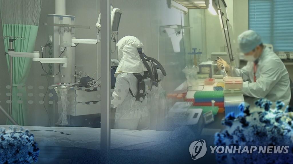 韩国新冠疫情持续蔓延 病床紧缺问题引担忧