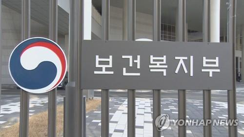 韩政府:制定紧急对策应对保健医疗工会罢工