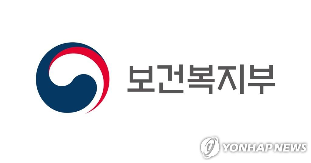 韩政府开始征集新冠疫苗制药设备厂商