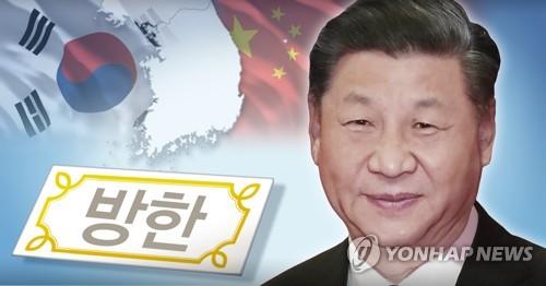 韩专家普遍预测明年韩中经贸交流有望提速