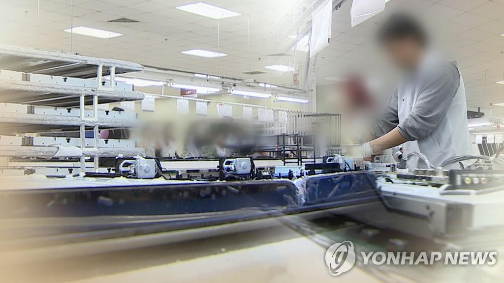 韩国商会办论坛讨论后新冠时代经济战略
