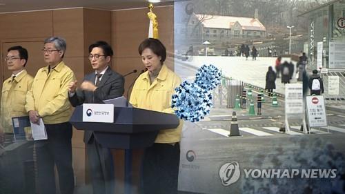 韩国将构建中国留学生信息共享系统加强防疫管理