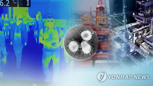 详讯:韩国2月出口同比增4.5%
