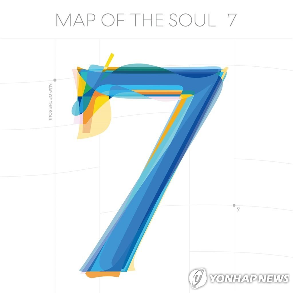 防弹少年团《MAP OF THE SOUL : 7》封面 Big Hit供图(图片严禁转载复制)
