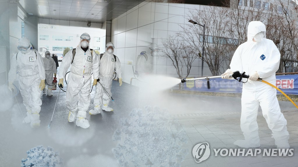 韩国釜山一疗养医院因出现确诊病例被封